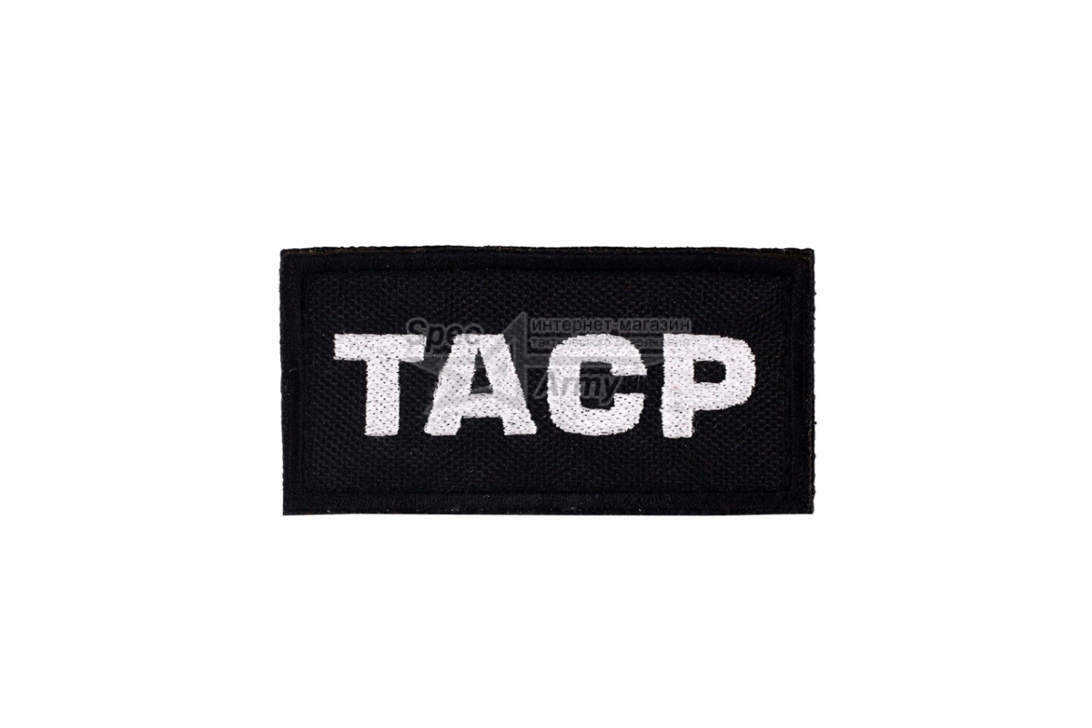 "Патч - ""TACP - Tactical Air Control Party"", Черный (80х40мм)"