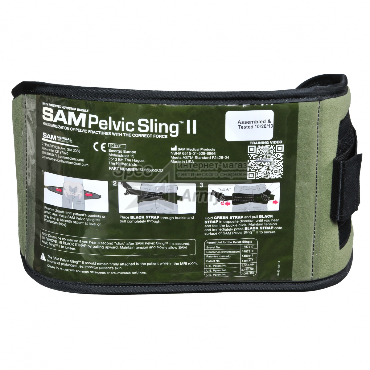 Тазовая повязка Pelvic Sling II Sam Medical BLACK / GREEN